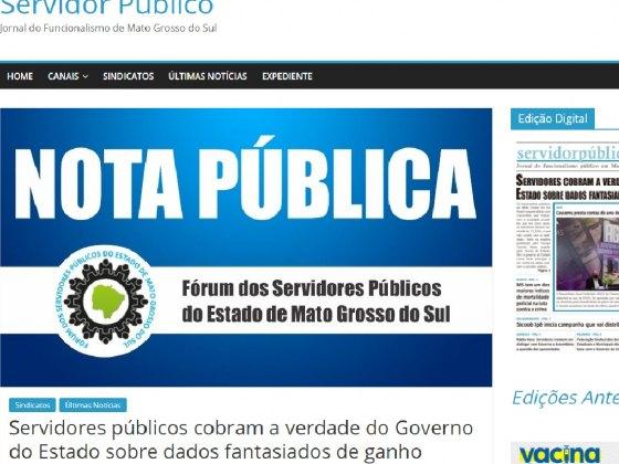 servidor público site